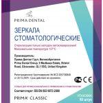 Prima-Dental-Proof
